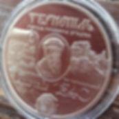 475R.Ternopil2015.jpg