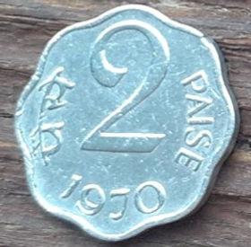 2 Пайс, 1970 года,Индия, Монета, Монеты, 2Paise 1970, India, Emblem of India,Эмблема Индии на монете.