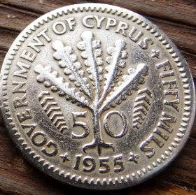 50 Милс, 1955 года, Кипр, Монета, Монеты, 50 FiftyMils 1955, Cyprus, Tree,Деревона монете,Королева Elizabeth II, Елизавета IIна монете.