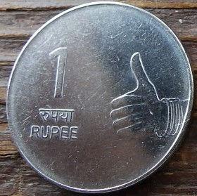 1 Рупия, 2009 года,Индия, Монета, Монеты, 1 Rupee 2009, India,Рука з піднятим великим пальцем вгору,Hand with a raised thumb up, Рука с поднятым большим пальцем вверх на монете,Emblem of India,Эмблема Индии на монете.