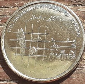 10 Пиастров, 2009 года, Иордания, Монета, Монеты, 10 Ten Piastres 2009, The Hashemite Kingdom of Jordan, Abdullah II bin Hussein, Абдалла ибн Хусейн на монете.