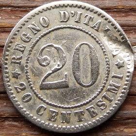 20 Чентезимо, 1894 года, Италия, Монета, Монеты, 20 Centesimi 1894, Italia,Italy,Рослинний орнамент,растительный орнамент,floral ornamentна монете, Корона, Crown, Зірка, Star, Звездана монете.