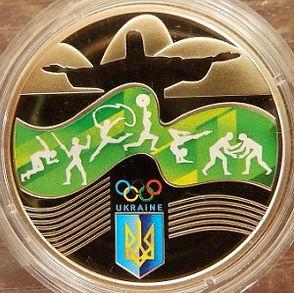 OlimpIgru2016.jpg