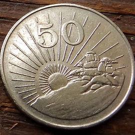 50 Центов, 1990года, Зимбабве,Монета, Монеты, 50 Cents 1990, Zimbabwe,Great Zimbabwe, Sun,Большое Зимбабве, Солнцена монете, Bird of Zimbabwe,Птица Зимбабвена монете.