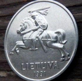 5 Центов, 1991 года, Литва, Монета, Монеты, 5 Centai1991, Lietuva,Ornament,Орнамент на монете,Coat of Arms,Герб,Воїн на коні,Warrior on horseback,Воин на конена монете.