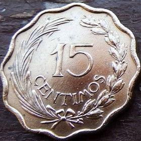 15 Сантимов, 1953 года, Парагвай, Монета, Монеты, 15 Centimos 1953, Republica Del Paraguay,Flora, Флора,Рослинний орнамент,Растительный орнамент, Floralornamentна монете,Fauna, Leo,Фауна, Левна монете.