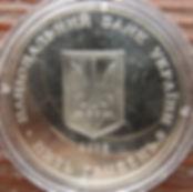 1300R.Korosten2005z.jpg