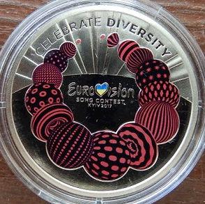 Eurovision2017.jpg
