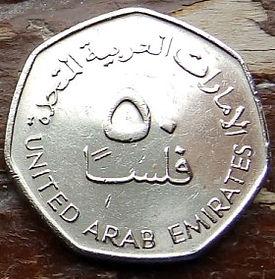 50 Филсов, 2007 года, ОАЭ, Монета, Монеты, 50 Fils2007, United Arab Emirates,Нафтові вишки, Oil rigs, Нефтяные вышки на монете.