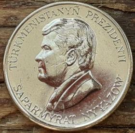 20 Тенге, Теннеси 1993года,Туркменистан, Монета, Монеты, 20 Tennesi1993,Republic of Turkmenistan,Ornament, Орнаментна монете,President of TurkmenistanSaparmuratNiyazov,Президент ТуркменистанаСапармуратНиязов на монете.