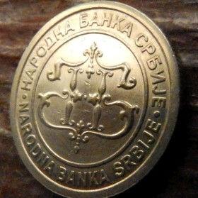 5 Динаров, 2003 года, Сербия, Монета, Монеты, 5 Dinara2003, Srbije, Србиje,Serbia,Cathedral,Church, MonasteryCrushedol,Церковь,Собор, Монастырь,Крушедол на монете,Coat of Arms,Герб на монете.
