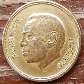 20 Сантимов, 1974 года, Марокко, Монета, Монеты, 20  Centimes 1974, Morocco, Coat of arms of Morocco, Герб Марокко на монете, Король Хасан II на монете.