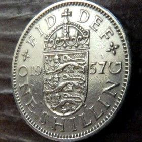 1 Шиллинг, 1957 года,Великобритания, Монета, Монеты, 1 One Shilling1957, Корона, Crown, Fauna,Фауна, Lions, Левы,КоролеваElizabeth II, ЕлизаветаII на монете.