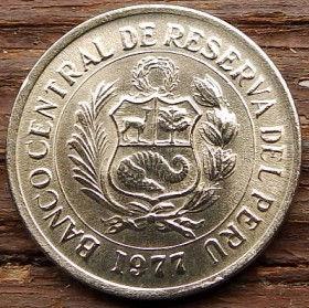 5 Солей,1977 года, Перу, Монета, Монеты, 5 Cinco Soles de Oro 1977, Peru,Tupac Amaru,Тупак Амаруна монете, Coat of arms of Peru,Герб Перу на монете.