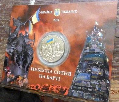 MedalNebesnaSotny2014.jpg