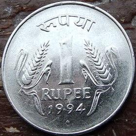1 Рупия, 1994года,Индия, Монета, Монеты, 1 Rupee 1994, India,Flora, Spikelets,Флора, Колоски на монете,Emblem of India,Эмблема Индии на монете.