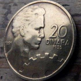 20 Динаров, 1955 года, ФНР Югославия, Монета, Монеты, 20 Dinara 1955, FNRJugoslavija, ФНР Jугославиjа, Чоловік,Man, Мужчина, Gear, Шестерняна монете,Coat of Arms,Герб на монете.