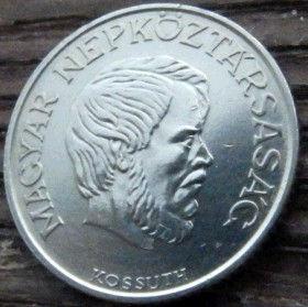5 Форинтов, 1984 года,Венгрия, Монета, Монеты,5Forint 1984,Hungary, Угорщина, Magyar, Coat of arms,Герб на монете, Lajos Kossuth,Лайош Кошут на монете.