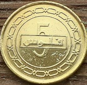 5 Филсов, 2010 года, Бахрейн, Монета, Монеты, 5 Fils2010, Kingdom of Bahrain,Ornament,Орнаментна монете, Flora, Palm, Флора, Пальма на монете.