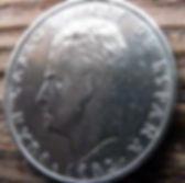 2 Песеты, 1982 года, Испания, Монета, Монеты, 2Pesetas 1982, Espana,Spain,Контурытерритории Испаниина монете,КорольХуан Карлос I на монете.