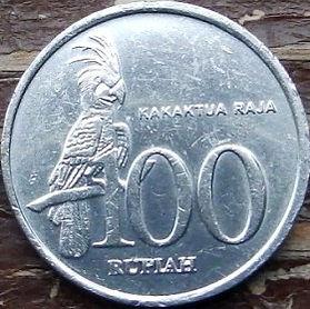 100 Рупий, 1999 года, Индонезия, Монета, Монеты, 100 Rupiah 1999, Republik Indonesia,Bird, Parrot, Palm cockatoo,Птица, Попугай, Пальмовый какаду на монете, National emblem of Indonesia, Герб Индонезии на монете.
