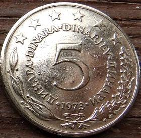 5 Динаров, 1973 года, СФР Югославия, Монета, Монеты, 5 Dinara 1973, SFR Jugoslavija, СФР Jугославиjа,Рослинний орнамент,Растительный орнамент,Floral ornament, Stars,Звезды на монете,Coat of Arms,Герб на монете.
