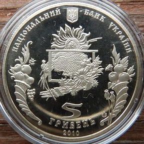 SvytoSpasa2010z.jpg