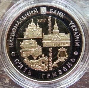 80R.PoltavskiyObl2017z.jpg