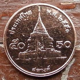 50 Сатангов, 2008 года, Королевство Таиланд, Монета, Монеты, 50 Satang 2008, Kingdom of Thailand, Wat Phra Mahathat, Ват Пхра Махатхат на монете, King Rama IX, Король Рама IX на монете.