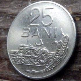 25 Бани,1966 года,Румыния,Монета, Монеты,25 Bani1966,Romania,Spikelets, Колоски, Tractor on the field,Трактор на поле на монете,Coat of Arms, Гербна монете.