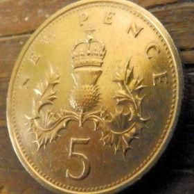 5 Пенсов, 1980года,Великобритания, Монета, Монеты, 5 NewPence 1980, Корона, Crown,Рослинний орнамент,растительный орнамент,floral ornament, Королева Elizabeth II, Елизавета IIна монете, Второй портрет королевы.