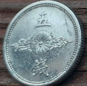 5 Сенов, 1941 года, Япония, Монета, Монеты, 5 Sen 1941, Japan, Ornament, Орнамент на монете, Фауна, Птах, Fauna, Bird, Фауна, Птица на монете.
