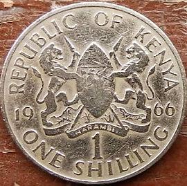 1 Шиллинг1966 года, Кения,Монета, Монеты, 1 OneShilling 1966, Republic of Kenya,Coat of arms of Kenya,Герб Кении на монете, First President of Kenya Jomo Kenyatta,Первый президент Кении Джомо Кениата на монете.