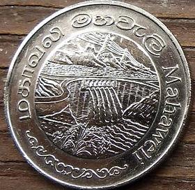 2 Рупии, 1981 года,Шри-Ланка, Монета, Монеты, 2Two Rupees 1981, Sri Lanka,Дамба, Гребля, Електростанція, Dam, Power Plant,Дамба, Плотина, Электростанция на монете.