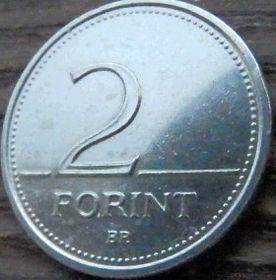 2 Форинта, 1996 года,Венгрия, Монета, Монеты,2Forint 1996,Hungary, Угорщина, Magyar, Квітка, Flower, Цветокна монете.
