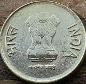 5 Рупий, 2013 года,Индия, Монета, Монеты, 5 Rupees 2013, India,Рослинний орнамент,Floral ornament,Растительный орнамент на монете,Emblem of India,Эмблема Индии на монете.