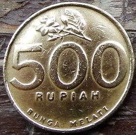 500 Рупий, 2002 года, Индонезия, Монета, Монеты, 500 Rupiah 2002, Republik Indonesia, Квітка, Жасмін індійський, Flower, Arabian jasmine, Цветок, Жасмин индийский на монете, National emblem of Indonesia, Герб Индонезии на монете.