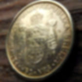 2 Динара, 2006 года, Сербия, Монета, Монеты, 2 Dinara2006, Srbija, Србиjа,Serbia,Cathedral,Church, MonasteryGracanitsa,Церковь,Собор, Монастырь,Грачаница на монете,Coat of Arms,Герб на монете.