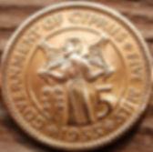5 Милс, 1955 года, Кипр, Монета, Монеты, 5 Five Mils 1955, Cyprus, Jason and golden fleece,Ясон и золотое рунона монете,Королева Elizabeth II, Елизавета IIна монете.