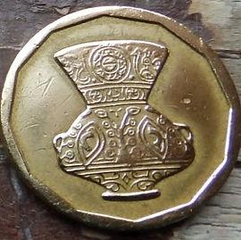 5 Пиастров, 1992 года, Египет, Монета, Монеты, 5 Piastres 1992,  Egypt,Традиційнийсвітильник з національним орнаментом, Traditional lamp with national ornament,Традиционный светильник с национальным орнаментомна монете.