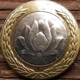 250 Риалов, 2003 года, Иран, Монета, Монеты, 250 Rials 2003, Iran, Рослинний орнамент,Floral ornament,Растительный орнаментна монете, Квітка тюльпана, Лавровий вінок,Tulip flower, Laurel wreath,Цветок тюльпана, Лавровый венок на монете.