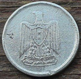 10 Миллимов, 1967 года, Египет, Монета, Монеты, 10 Millims 1967,  Egypt,Coat of arms of Egypt,Герб Египтана монете.
