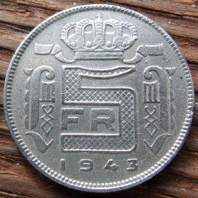 5 Франков, 1943 года, Королевство Бельгия, Монета, Монеты, 5 Franks1943, Belgium, Belgique, Belges, Корона, Crown, КорольЛеопольдIIIна монете.