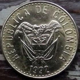 20 Песо,1992 года, Колумбия, Монета, Монеты, 20 Pesos 1992, Republica de Colombia, Рослинний орнамент,Floral ornament,Растительный орнамент на монете,Coat of arms of Colombia,Герб Колумбии на монете.