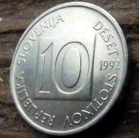 10 Стотинов, 1992года,Словения,Монета, Монеты,10 Deset Stotinov 1992, Republika Slovenija,Fauna, Фауна,Amphibia, Амфібія,Земноводноена монете.