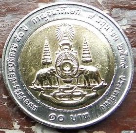 10 Батов, 1996 года, Королевство Таиланд, Монета, Монеты, 10 Bat 1996, Kingdom of Thailand, Golden anniversary, Золотой юбилей правления на монете, King Rama IX, Король Рама IX на монете.
