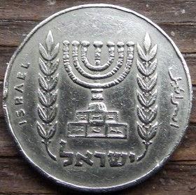 1/2 Лиры, 1963 года, Израиль, Монета, Монеты, 1/2 Lira 1963, Israel, Menorah, Emblem of Israel, Менора, Герб Израиля на монете.