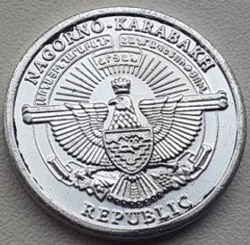 50 Лум, 2013 года,Нагорно-Карабахская Республика, Монета, Монеты, 50 Luma 2013,Nagorno-Karabakh Republic,Fauna, Antelope, Фауна, Антилопана монете,Coat of arms of the Nagorno-Karabakh Republic,Герб Нагорно-Карабахской Республикина монете.