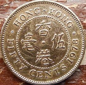 50 Центов, 1978 года, Гонконг, Монета, Монеты, 50 Fifty Cents 1978, Hong-Kong,Королева Elizabeth II, Елизавета IIна монете, Второй портрет королевы.