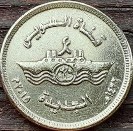 50 Пиастров, 2015 года, Египет, Монета, Монеты, 50 Piastres 2015,  Egypt,Пароплав, Корабель,Steamer,Ship,Пароход,Корабль на монете.